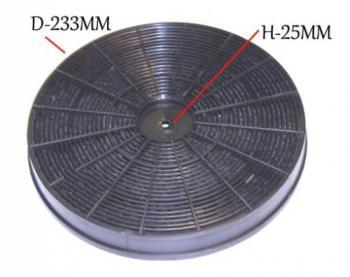 SL26M - Filtre charbon actif