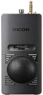 RICOH Microphone 3D TA-1 Pour