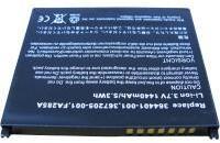 Batterie pour COMPAQ FB077AA