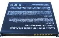 Batterie pour COMPAQ FB078AA