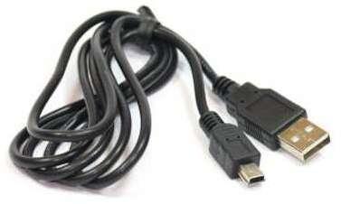 CELLONIC Câble Data USB pour