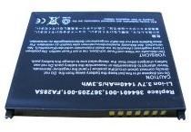 Batterie pour COMPAQ IPAQ