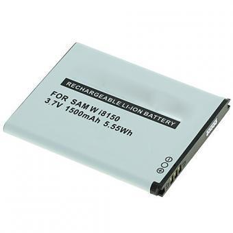 Batterie Samsung EB484659VA