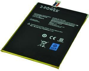 Main Battery Pack 3 7V 3450mAh