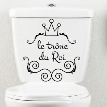Sticker citation Le trône