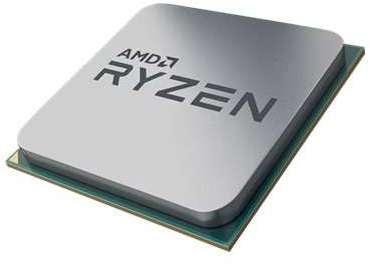 AMD Ryzen 5 1600X - 3 7 GHz