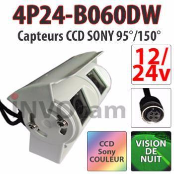 Caméra double BLANCHE 12 24