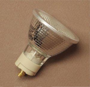 Ampoule BRITESPOT ES50 35W