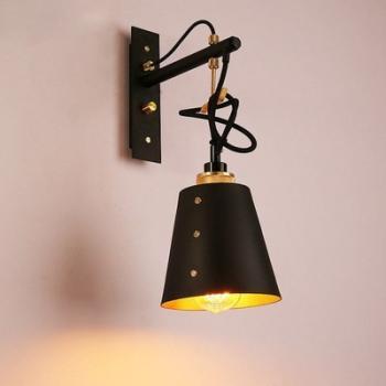 faro applique conique pour tag re en m tal ajour hauteur 16 5 largeur 35cm mix noir. Black Bedroom Furniture Sets. Home Design Ideas