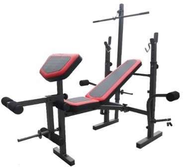 Banc De Musculation Basic Maison Design Macrofaxcom