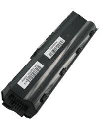 Batterie pour CLEVO M541V