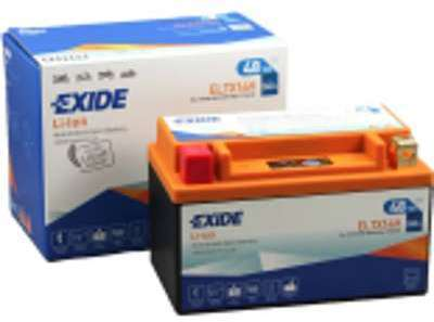 Batterie moto pour KYMCO 500