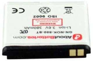 Batterie pour NOKIA 8801