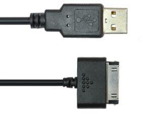 Câble USB Samsung GT-P5110