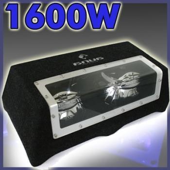 Auna CB250-50 2 x 25 cm (2