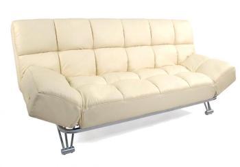 Canapé convertible cuir beige