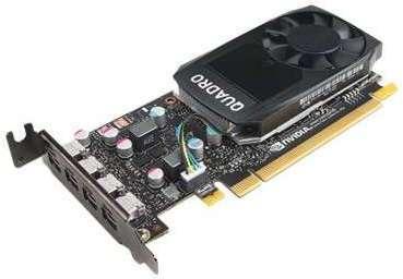 NVIDIA Quadro P600 - Carte