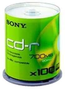 CD enregistrable CD-R vitesse