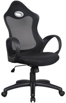Chaise de bureau racing pivotante