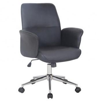 Chaise de bureau Noire Jary