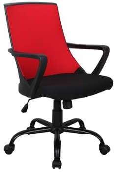 Chaise de bureau Giny Noir