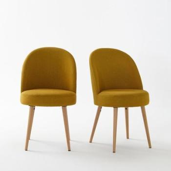 Catgorie chaises de salle manger du guide et comparateur d for La redoute table de salle a manger