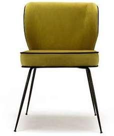 Catgorie chaises de salle manger du guide et comparateur d for Salle a manger jaune moutarde
