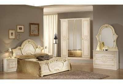 Chambre complète Sarah beige