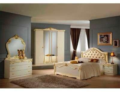 Chambre complète Eve beige
