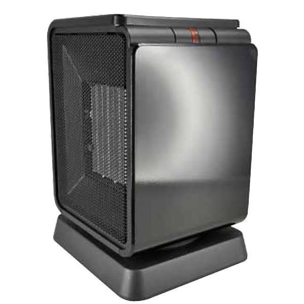 Catgorie radiateur page 10 du guide et comparateur d 39 achat - Chauffage soufflant ou ceramique ...