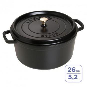 Cocotte fonte noire 26 cm