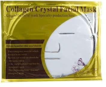 Gold Bio Masque Collagène