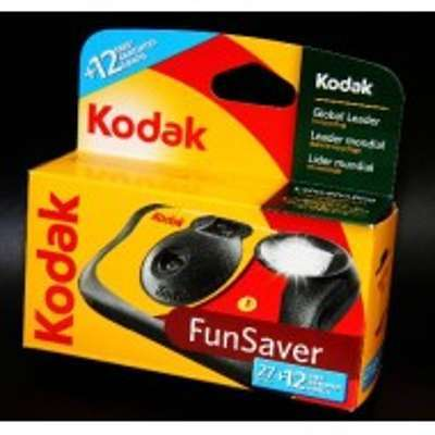 Kodak fun flash 39 poses developpement