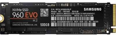 Disque SSD Samsung 500Go NVMe