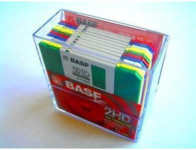 BASF Disquettes Rainbow 3