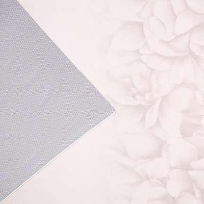 Drap plat Opalia - 270 x 300