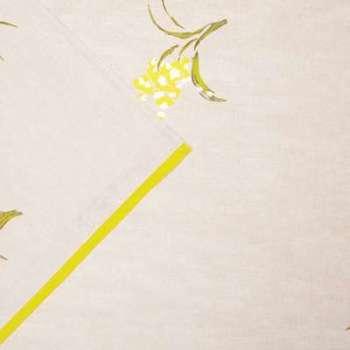 Drap plat Sorrente - 270 x