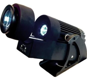 Lumihome dec gl30bc pm phare led 30w blanc chaud puissance for Miroir projector 360