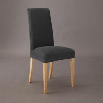 Catgorie housses chaises du guide et comparateur d 39 achat - Housse extensible pour chaise ...