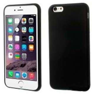 Coque pour iPhone 6 6S Plus