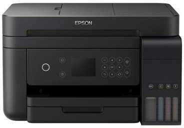 Epson Ecotank ET-3750 Multifonction