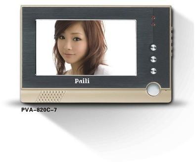 Interphone vidéo étanche PINO