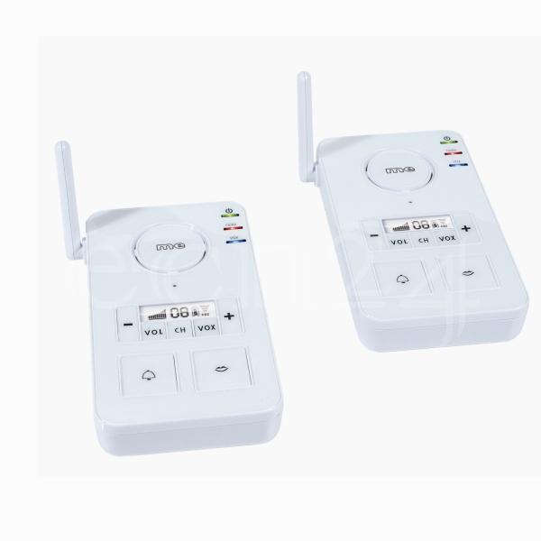 Interphone sans fil avec babyphone
