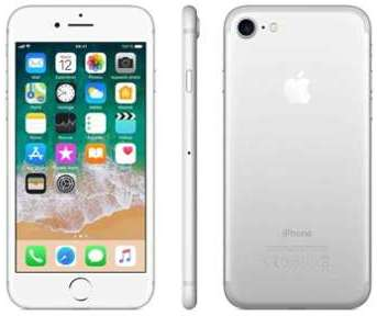APPLE iPhone 7 - 32 Go - MN8Y2ZD