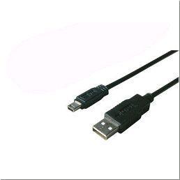 Uniformatic USB A - Mini B