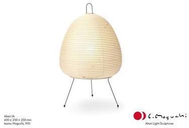 catgorie lampe de salon page 21 du guide et comparateur d 39 achat. Black Bedroom Furniture Sets. Home Design Ideas