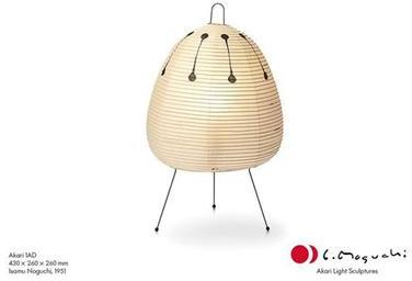 catgorie lampe de salon page 7 du guide et comparateur d 39 achat. Black Bedroom Furniture Sets. Home Design Ideas