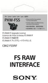 SONY Licence Upgrade RAW 4K