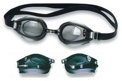Catgorie masques lunettes de ski du guide et comparateur - Lunettes de piscine correctrices ...