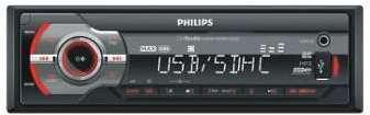Autoradio Philips 4x50W